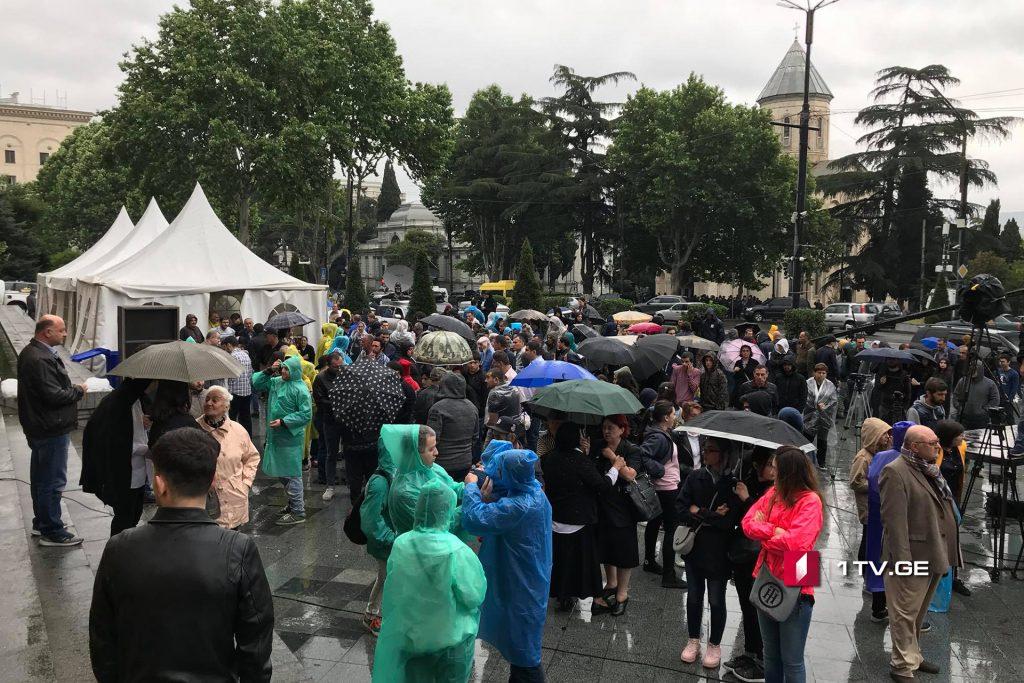 Protest at Rustaveli Avenue