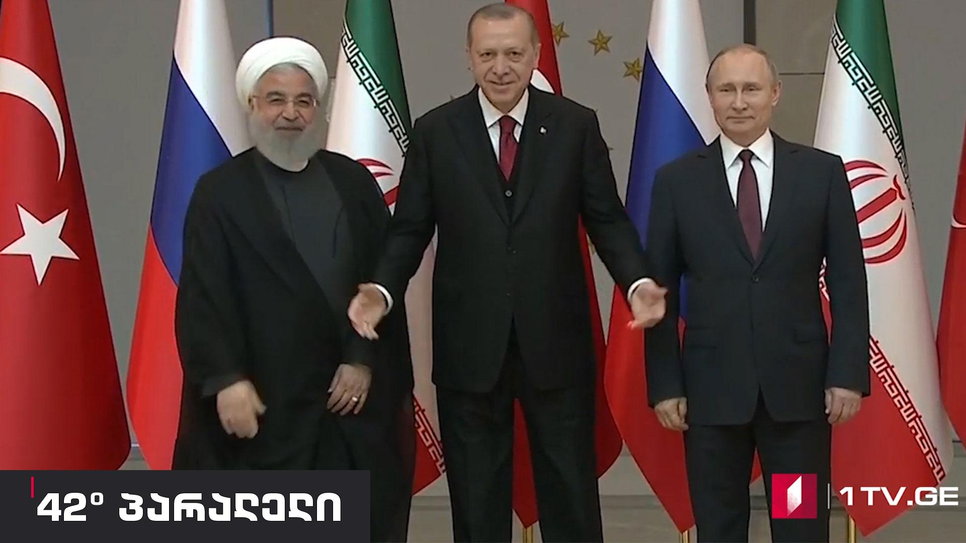 42° პარალელი - 24 ივნისი - ახალი თურქეთის დაბადება