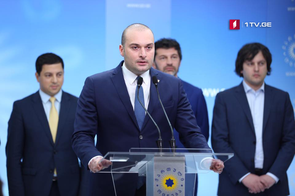 Mamuka Bakhtadze: Thank you for trust, this is a great honor, but a big responsibility for me