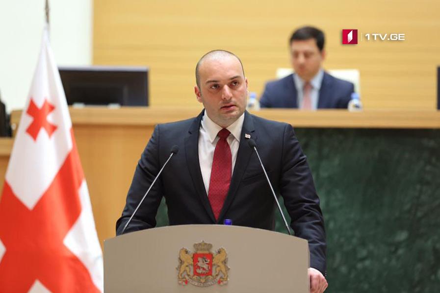 Мамука Бахтадзе - Никто не собирается фокусироваться на те девять лет, мы должны фокусироваться на будущее