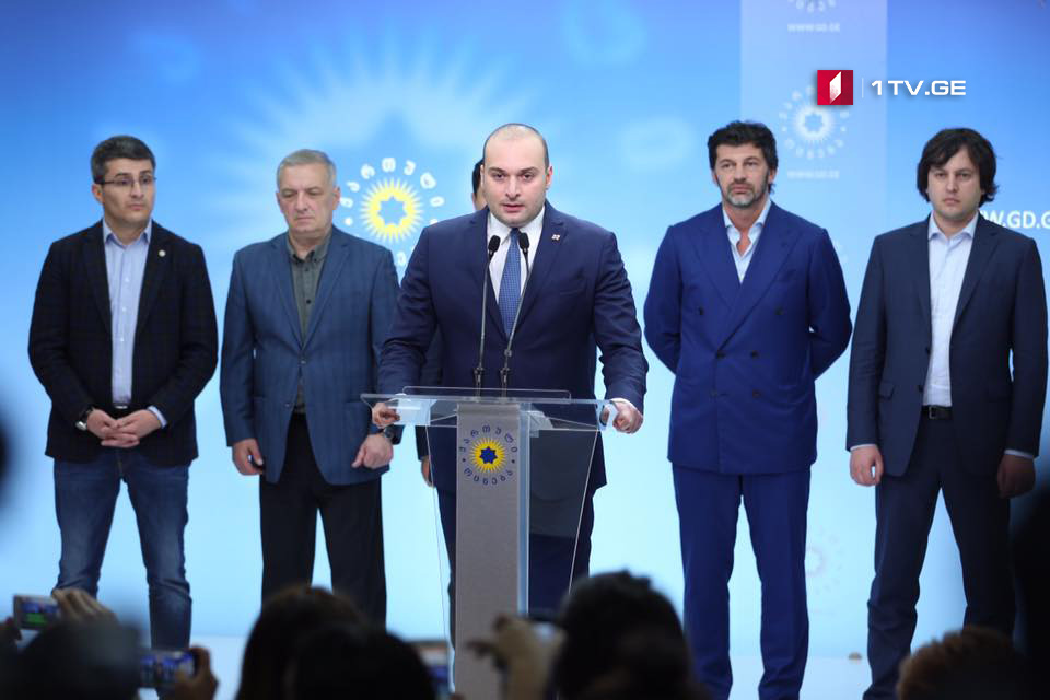 Mamuka Bakhtadze named as PM candidate