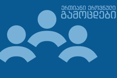 Опубликовано расписание Единых национальных экзаменов 2018 года