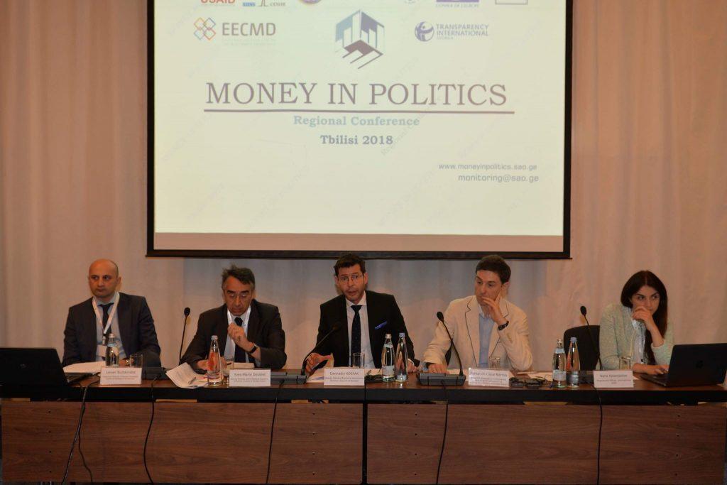 """თბილისში რეგიონული კონფერენცია """"ფული პოლიტიკაში"""" მიმდინარეობს"""