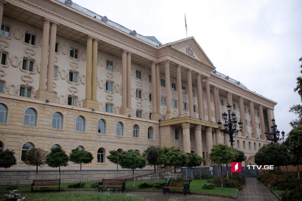 Тбилисские городской суд распространяет заявление в связи с решением по иску Анны Долидзе