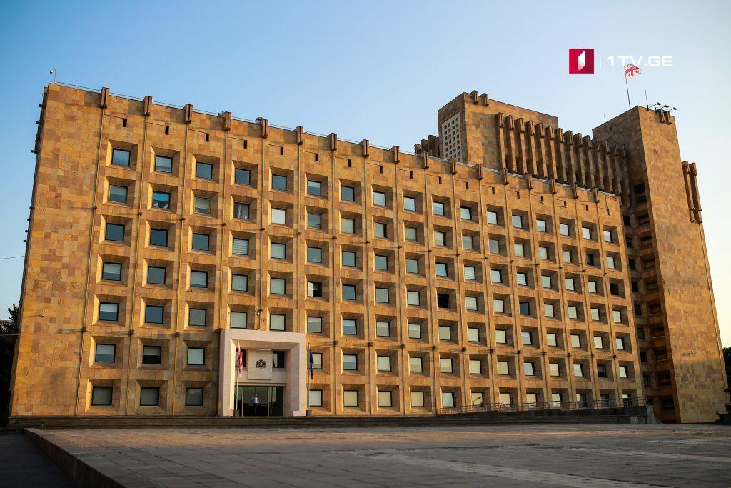 Начинается программа учета и декларирования недвижимости, находящейся на оккупированных территориях Грузии
