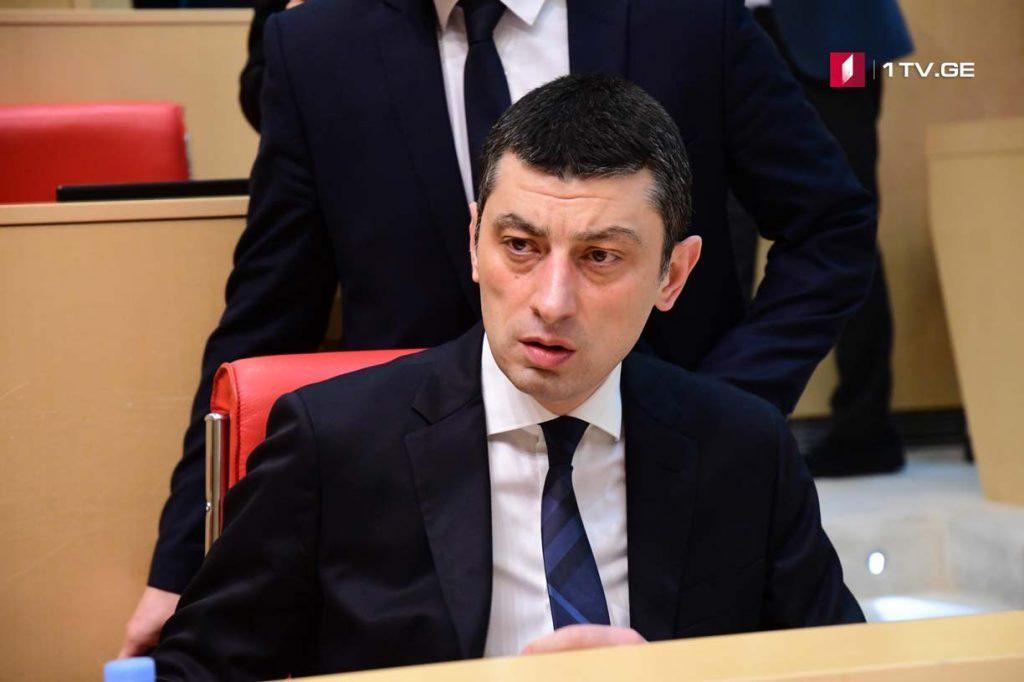 Георгий Гахария – Расследование в связи с Мирзой Субелиани началось, он задержан и этого достаточно, чтобы если будут выявлены те факторы, о которых мы говорим, изменилась квалификация