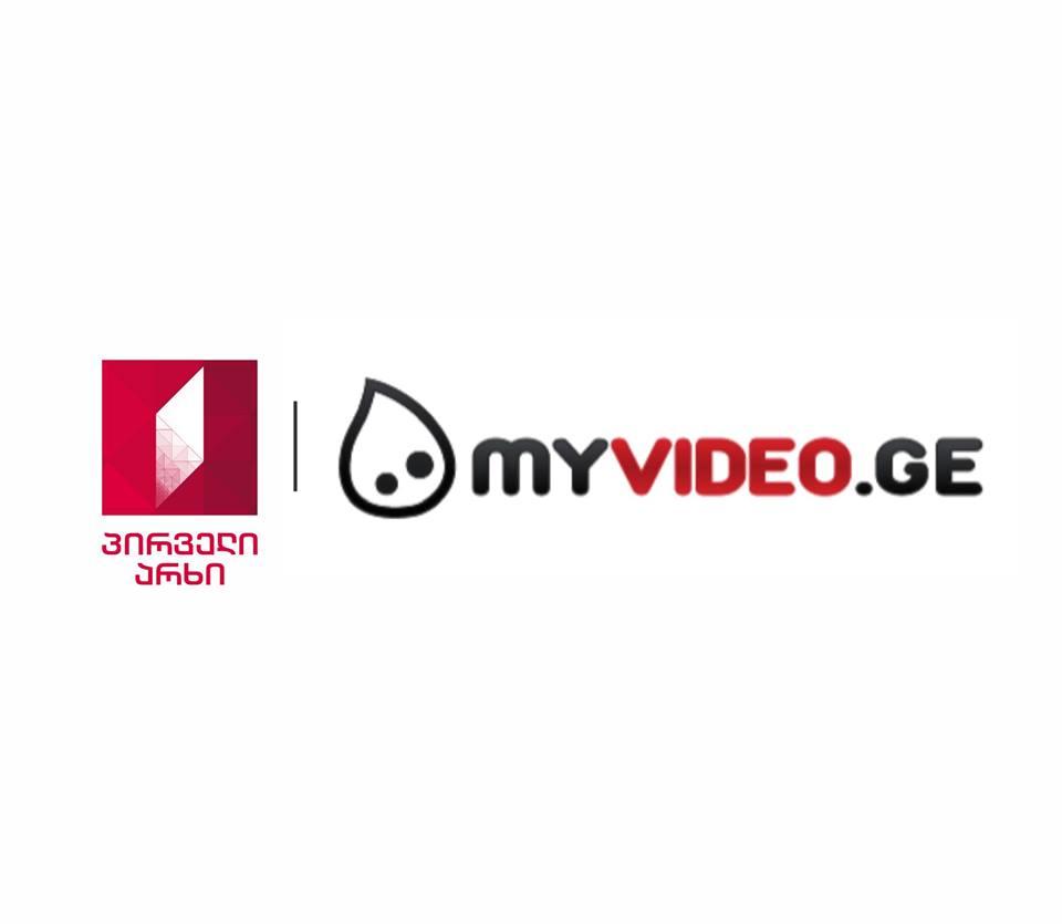 Myvideo.ge პირველი არხის სიგნალს ე.წ. პირატული გზით ავრცელებს