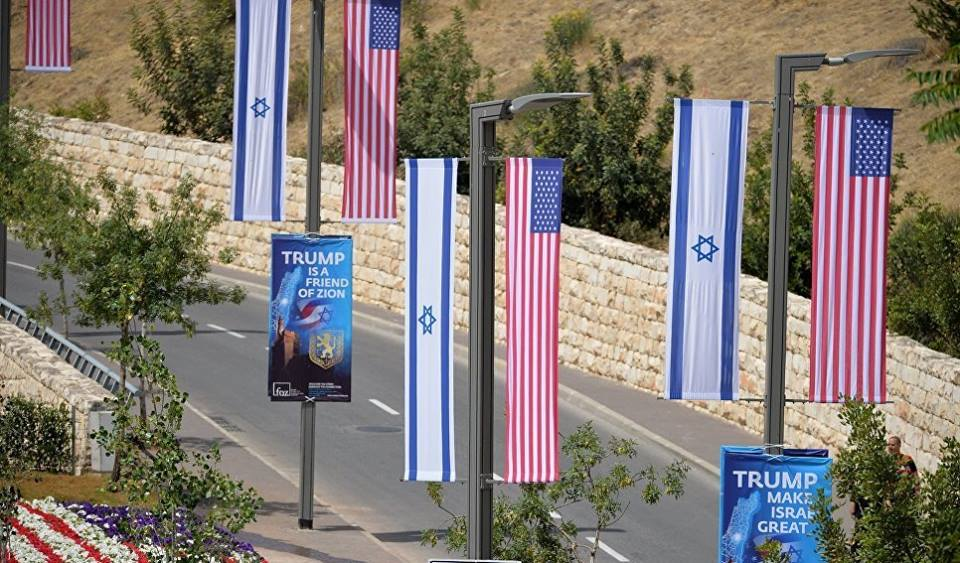 US Embassy in Jerusalem to cost more than $21 million