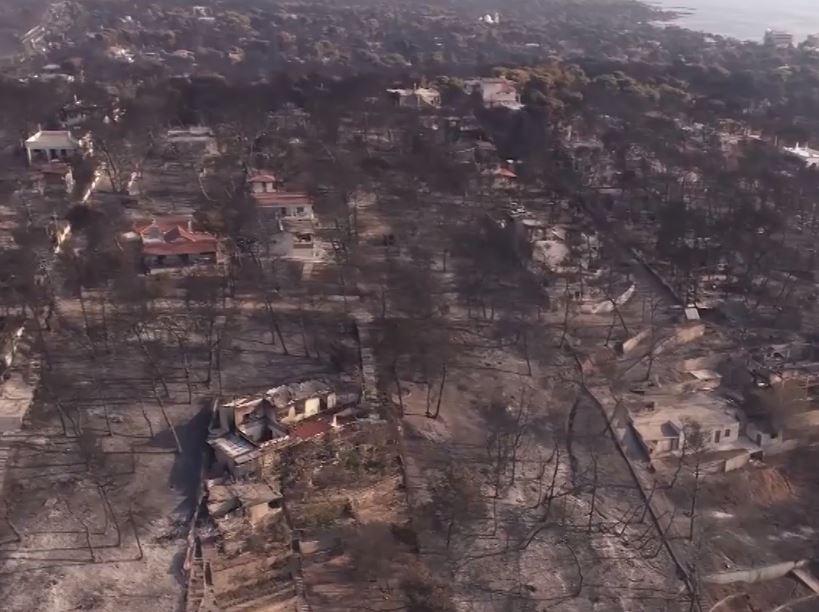საბერძნეთის კურორტი მატი - დრონით გადაღებული ვიდეოკადრები ხანძრის შემდეგ