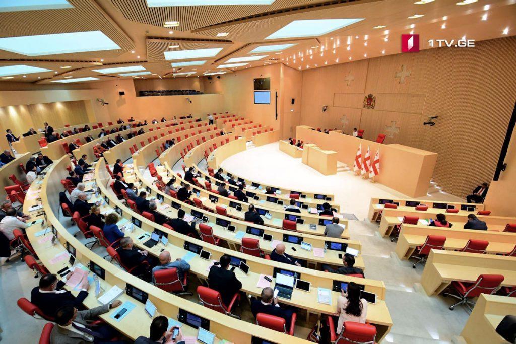 Parlament nazirliklərin reorqanizasiyası ilə bağlı qanunvericilik dəyişikliklərini ilk oxunuş ilə təsdiqlədi