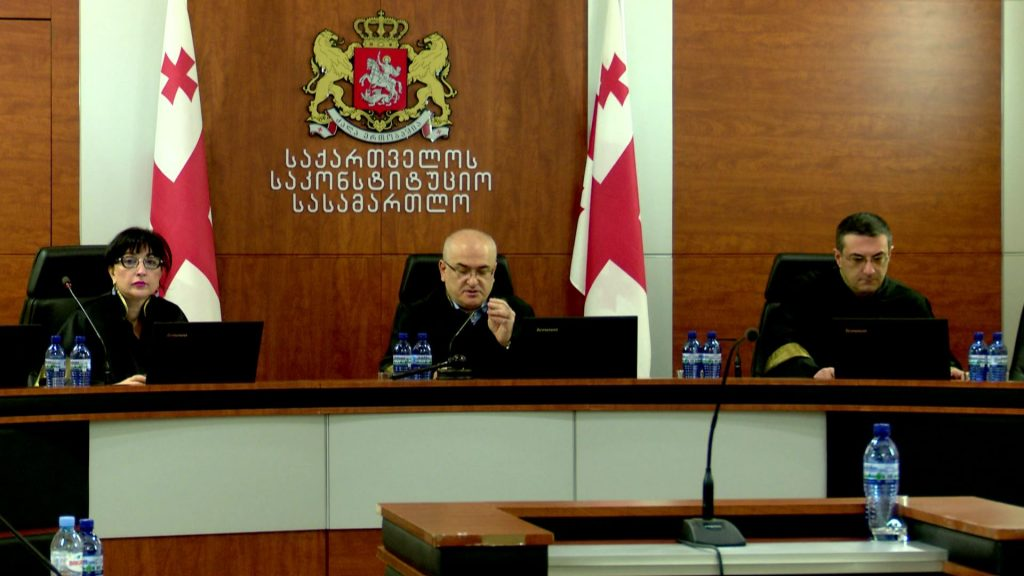 საკონსტიტუციო სასამართლომ მარიხუანას მოხმარებაზე ყველა სანქცია გააუქმა