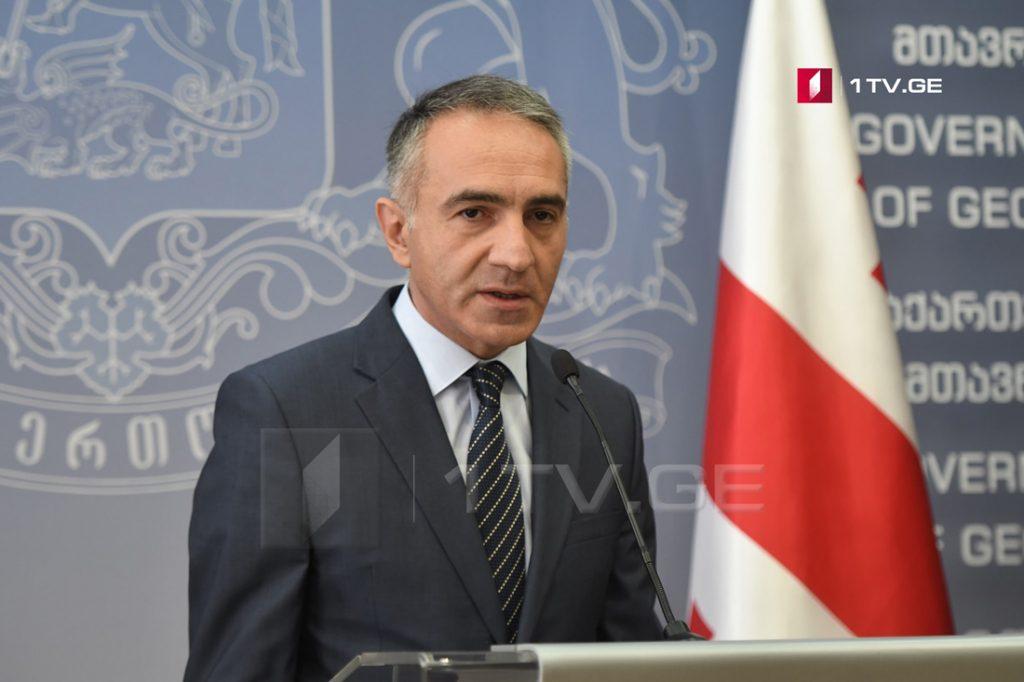 Правительство Грузии будет финансировать 60-кредитную систему подготовки учителей