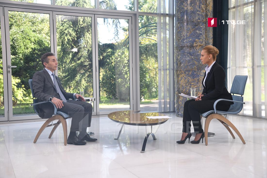 Эксклюзивное интервью с Бидзиной Иванишвили - Председатель партии
