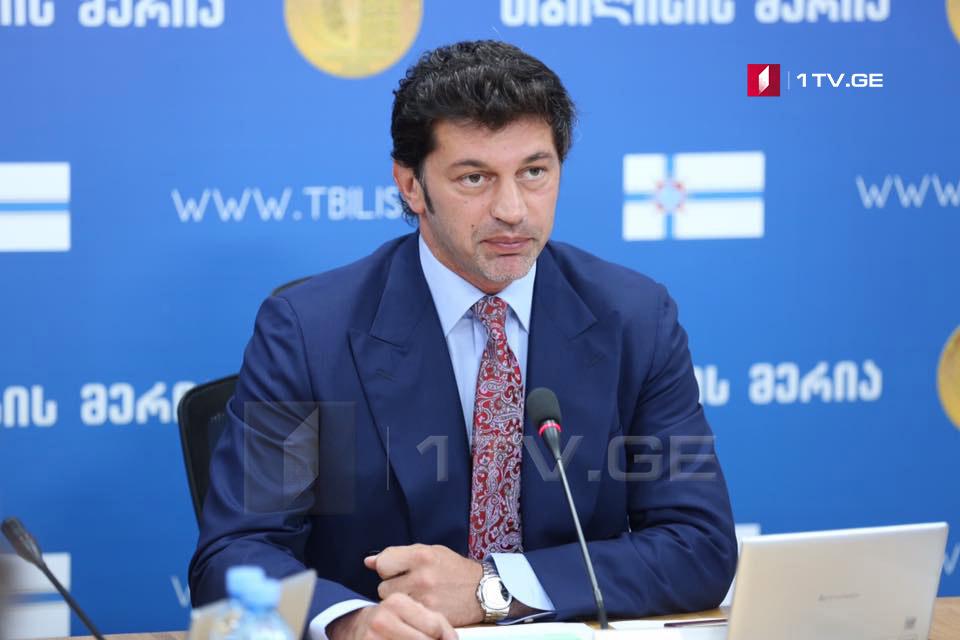 Каха Каладзе – Если мы болеем за грузинский футбол, давайте отложим то, что является далеким от спорта и несет беспорядки, позор