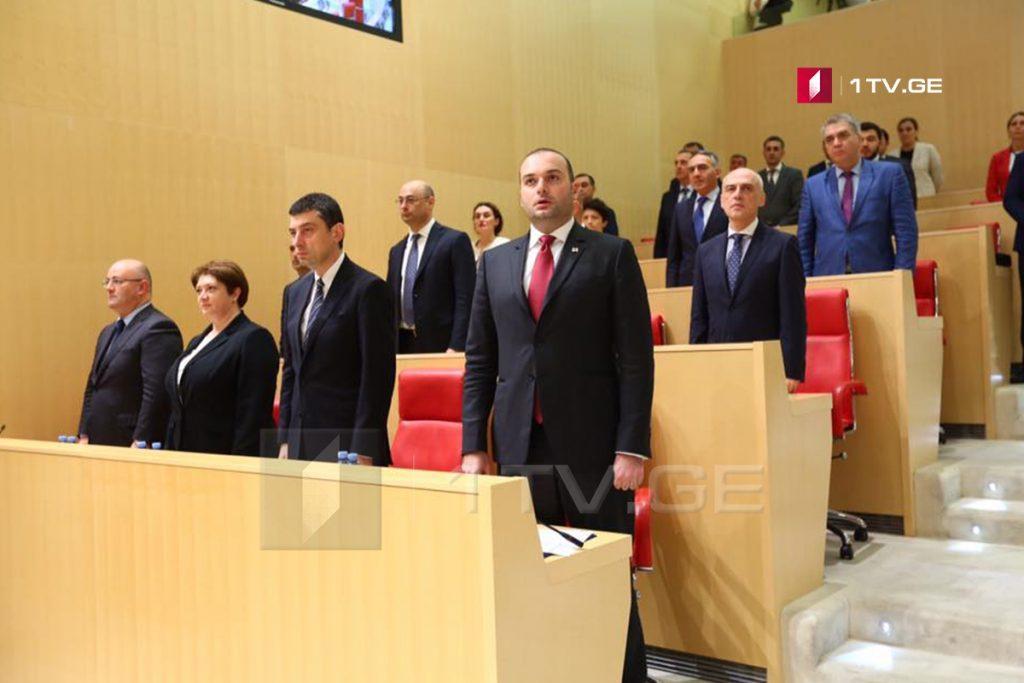 Gürcüstan Parlamenti hökumət tərkibinə etimadını bəyan etdi (foto)