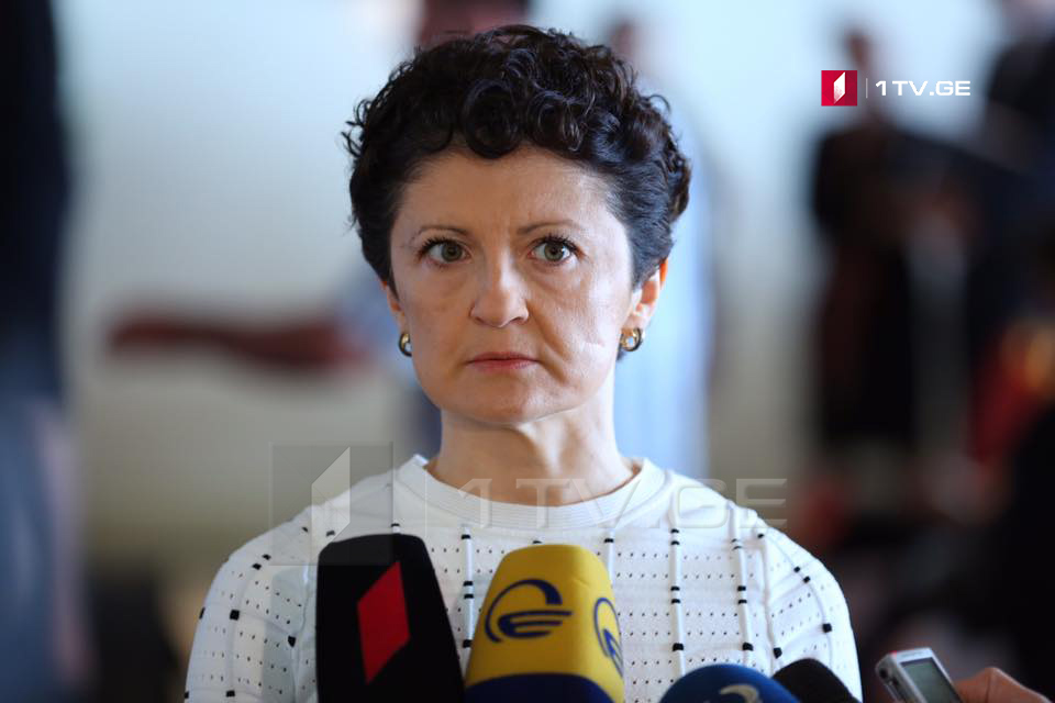 Tea Tsulukiani - Arçil Tatunaşvili işi ilə bağlı Rusiya iqtidarının bəyanatı heç təəcübləndirici deyil