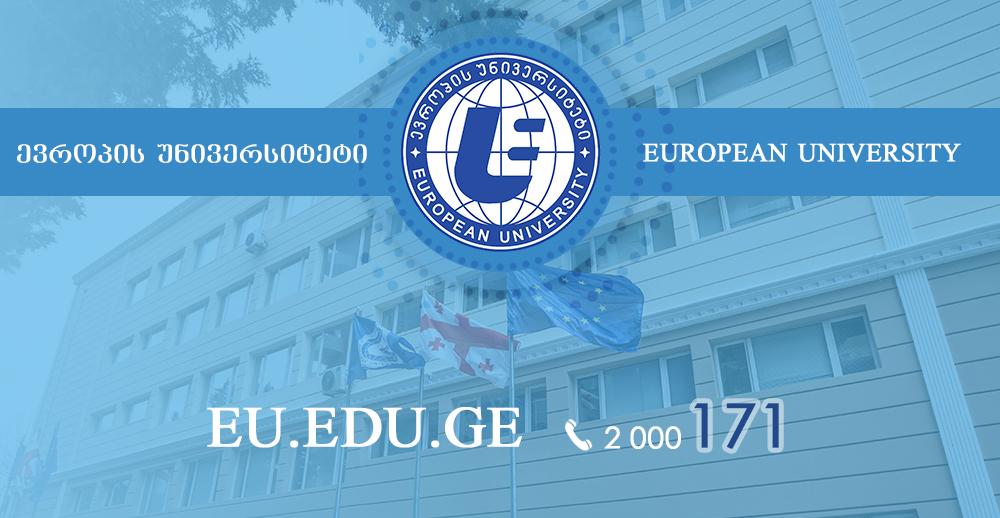 ევროპის უნივერსიტეტს სტუდენტთა ახალი ნაკადის მიღება სამი წლის ვადით შეეზღუდა