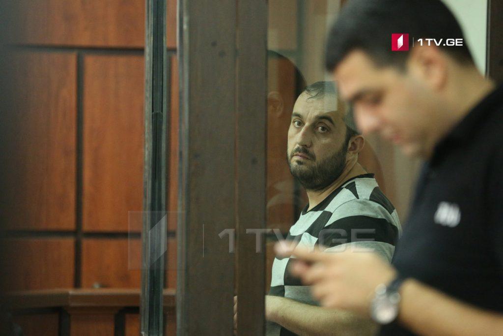 Суд избрал задержанному за убийство генерала Самсона Кутателадзе Георгию Чантурия заключение в виде меры пресечения