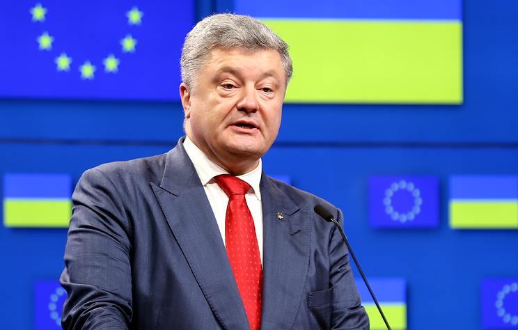 Петр Порошенко - ЕС присоединяется к восстановлению населенных пунктов Донбасса, которые контролируются Киевом