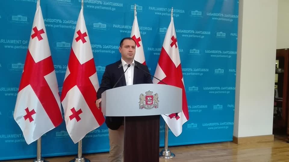 Gürcüstan parlamenti yeni loqonun yaradılması məqsədi ilə müsabiqə elan edir