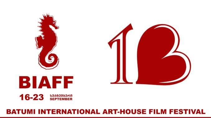 ბათუმში 16 სექტემებრს საერთაშორისო საავტორო კინოს ფესტივალი გაიხსნება