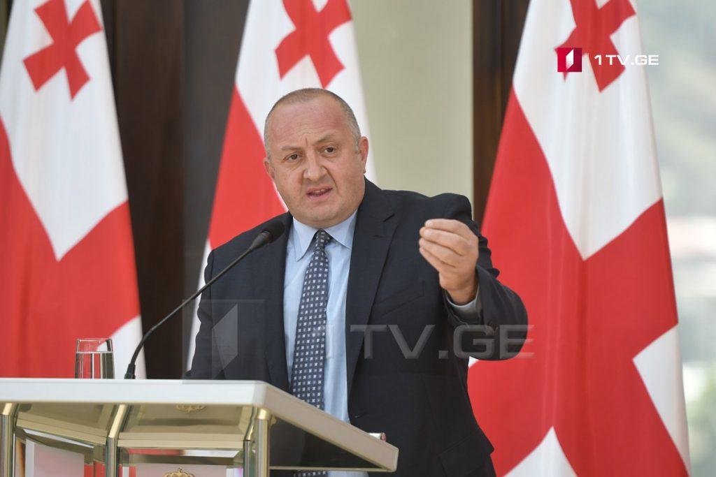 Георгий Маргвелашвили с понедельника начинает консультации по отбору кандидата на должность председателя Верховного суда
