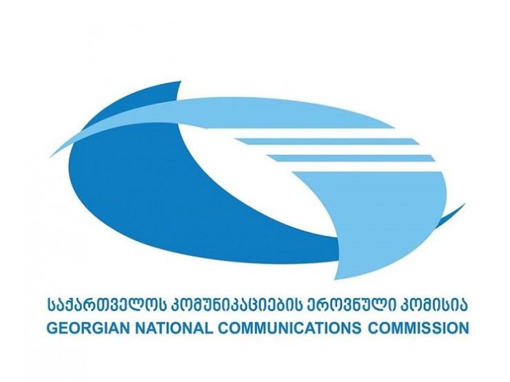 Национальная комиссия по коммуникациям Грузии начала медиа-мониторинг предвыборного периода