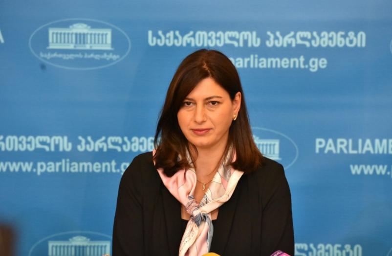 Софо Кацарава - Вступление Грузии в европейские и евроатлантические структуры - суверенный выбор страны и народа