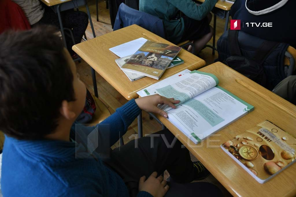 School students to study history of August 2008 war heroes