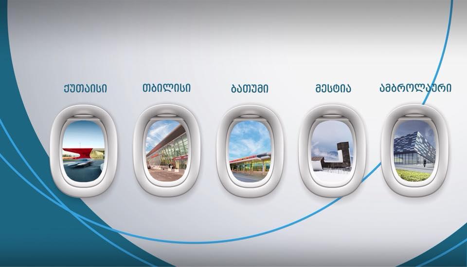 მიმდინარე წლის შვიდი თვის მონაცემებით, საქართველოს აეროპორტები მგზავრების რეკორდულ რაოდენობის 2,719,920 მოემსახურა