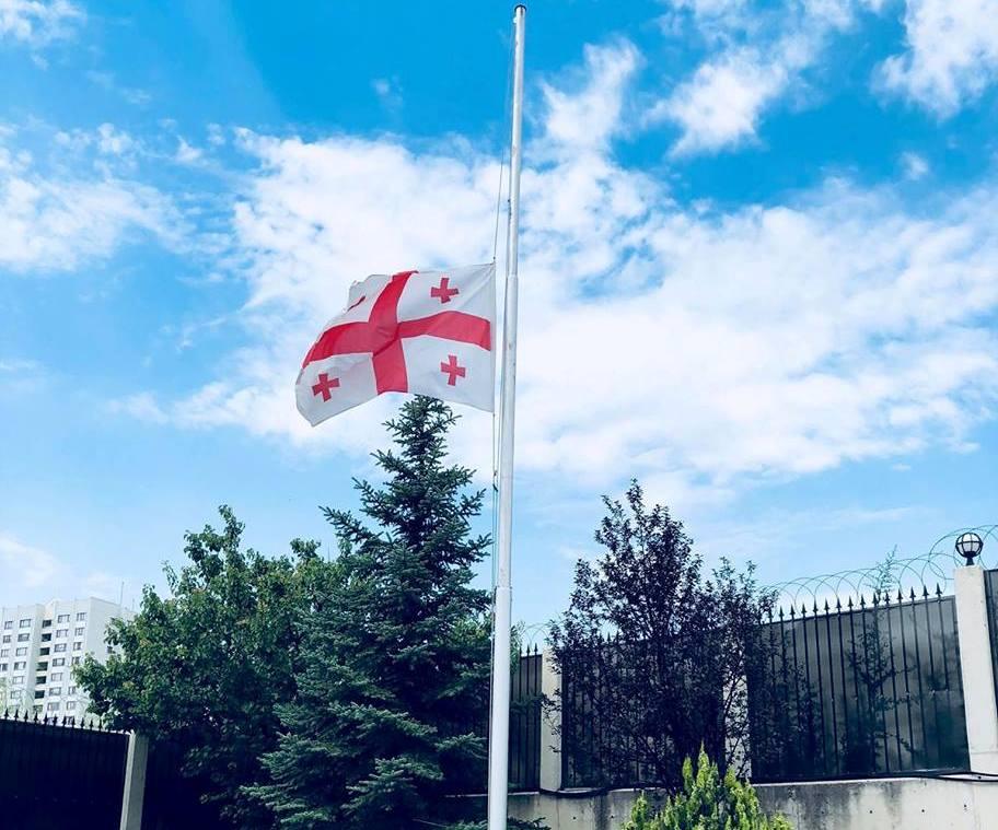 აგვისტოს ომში დაღუპულთა ხსოვნის პატივსაცემად ანკარაში საქართველოს საელჩოში საქართველოს სახელმწიფო დროშა დაშვებულია