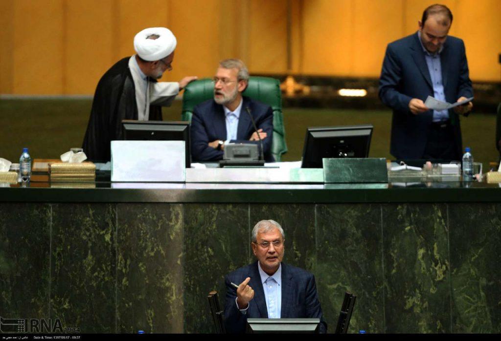 ირანის პარლამენტმა შრომის, კოოპერატივებისა და სოციალური კეთილდღეობის მინისტრი თანამდებობიდან გადააყენა