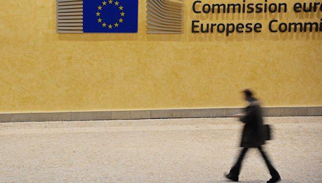 ევროკავშირი წევრ სახელმწიფოებს ე.წ. ოქროს პასპორტების გაცემის შეზღუდვისკენ მოუწოდებს