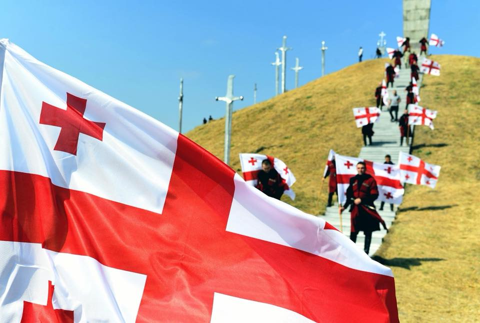 Georgia celebrates historical Didgoroba festival