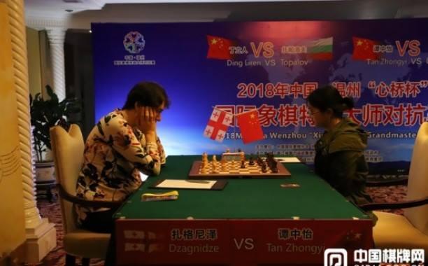 ნანა ძაგნიძემ ამხანაგურ მატჩში მსოფლიოს ჩემპიონი კლასიკურ ჭადრაკში ტან ჩჟუნი დიდი ანგარიშით დაამარცხა