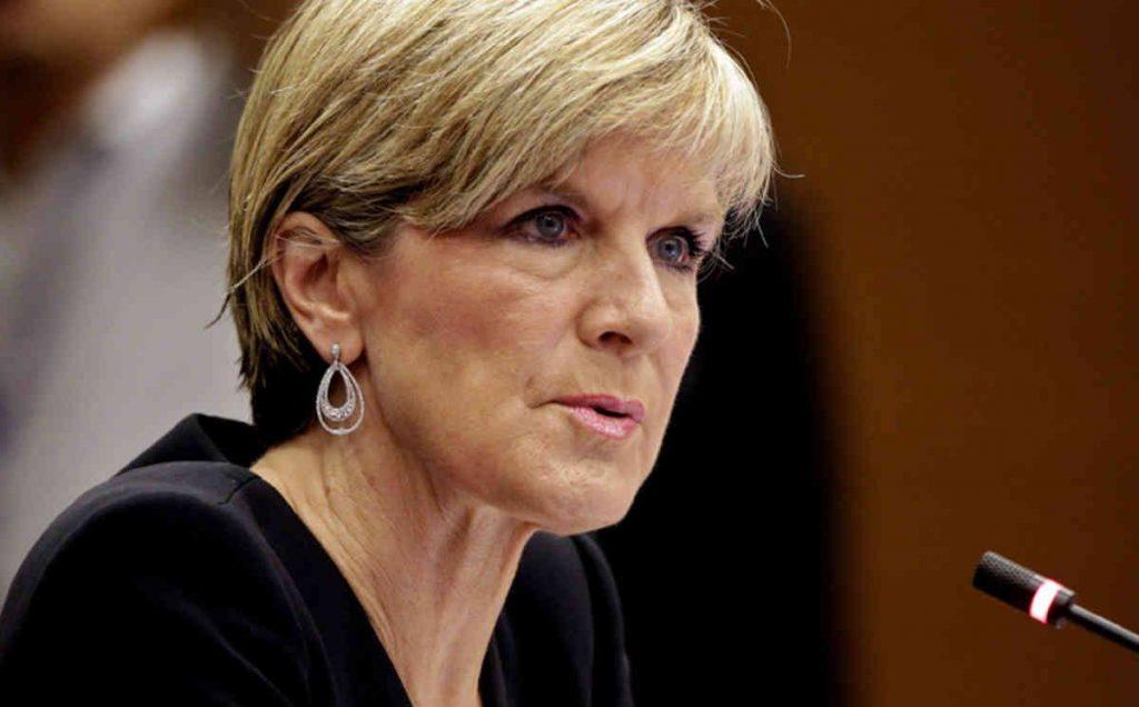 ავსტრალიის საგარეო საქმეთა მინისტრი თანამდებობას ტოვებს