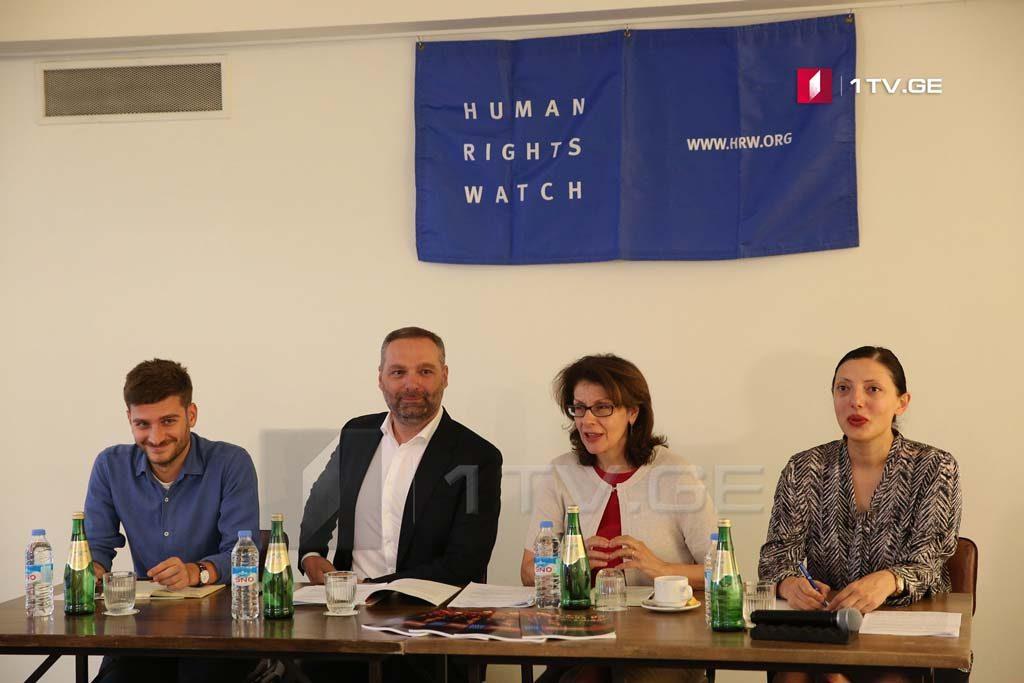 Human Rights Watch - საქართველოში ნარკოდამოკიდებულებას, მის მკაცრ აღსრულებას მძიმე და გაუმართლებელი ზიანი მოაქვს