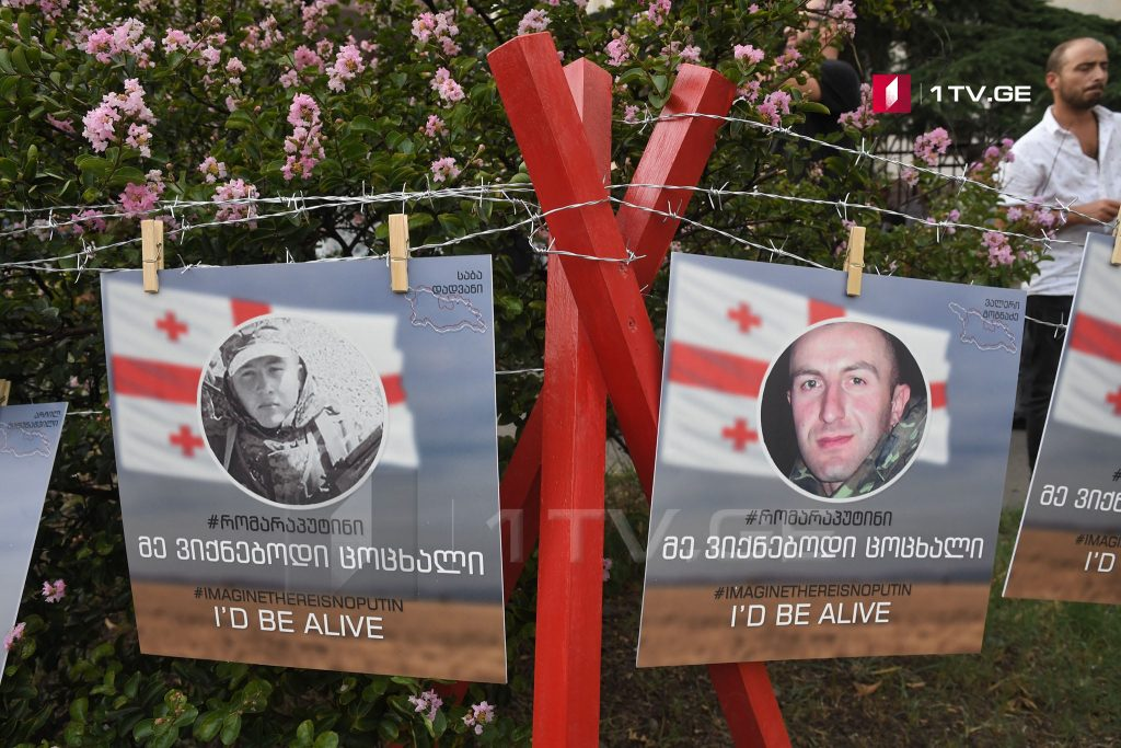 У бывшего посольства России в Тбилиси проходит акция молодежи в связи с 10-летием Августовской войны [фото]