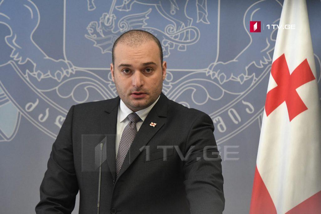 Мамука Бахтадзе посетит Армению с официальным визитом