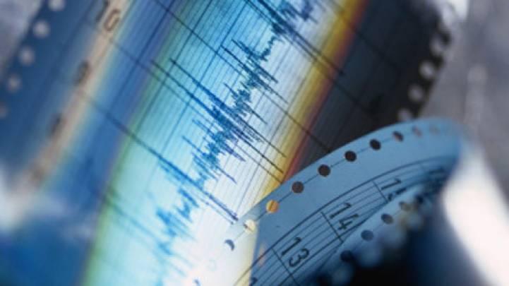 ინდონეზიაში, კუნძულ ლამბოკზე  7,0 მაგნიტუდის მიწისძვრა მოხდა