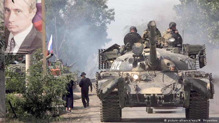«Левада-Центр» - В 10-ую годовщину Августовской войны 18 процентов граждан России ничего не слышали об агрессии Москвы