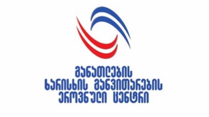 Национальный центр развития качества образования предупреждает абитуриентов
