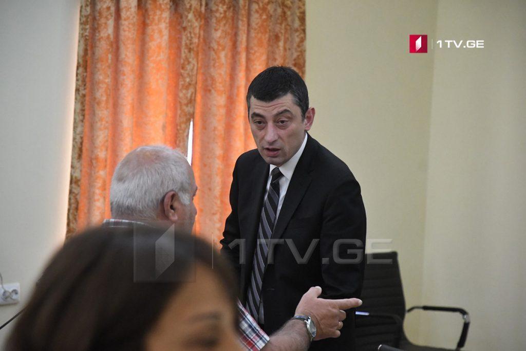 Георгий Гахария Гиге Бокерия - Понимаю искусство ведения вами дискуссии, мой ответ прост - жду доклада комиссии