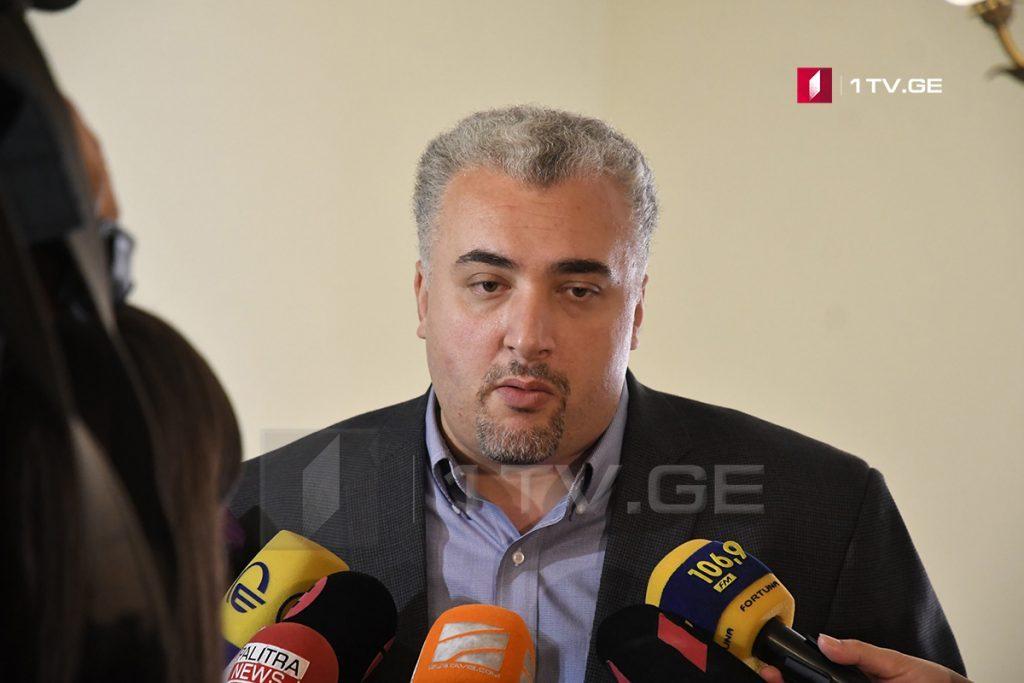 Серги Капанадзе - У нас есть ожидания, что МВД и Главная прокуратура соизволят и доведут дело до конца