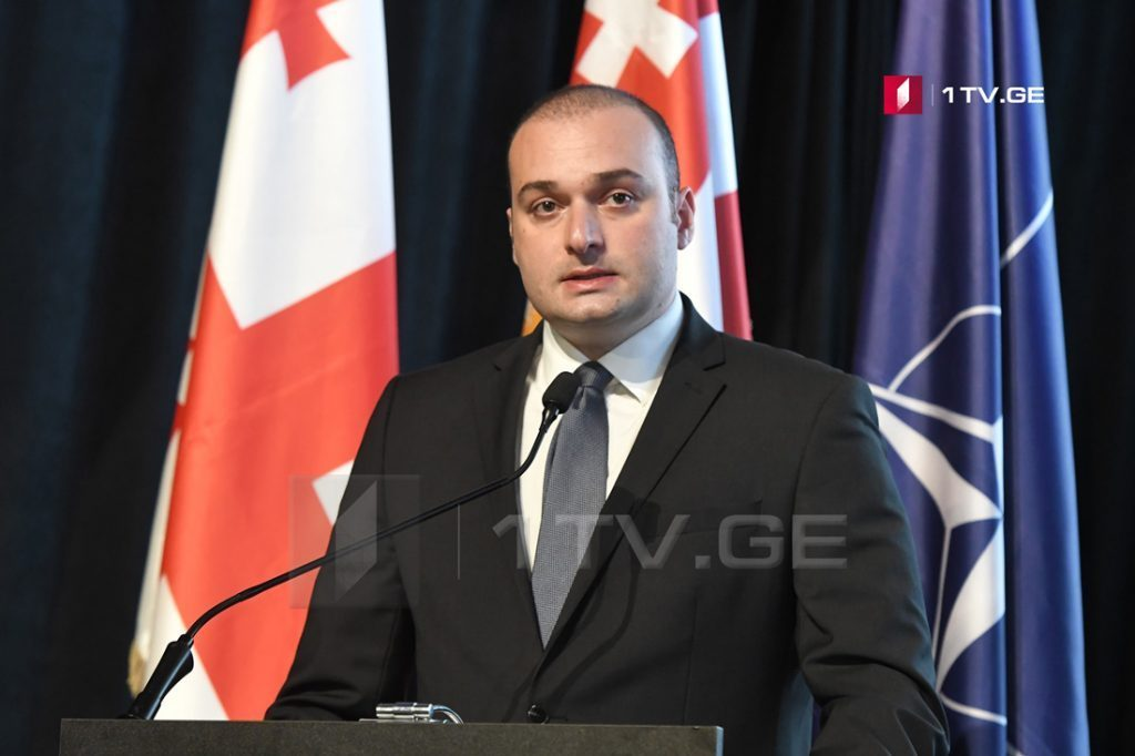 Georgian PM urges Russia to withdraw its military units from Georgia's territory