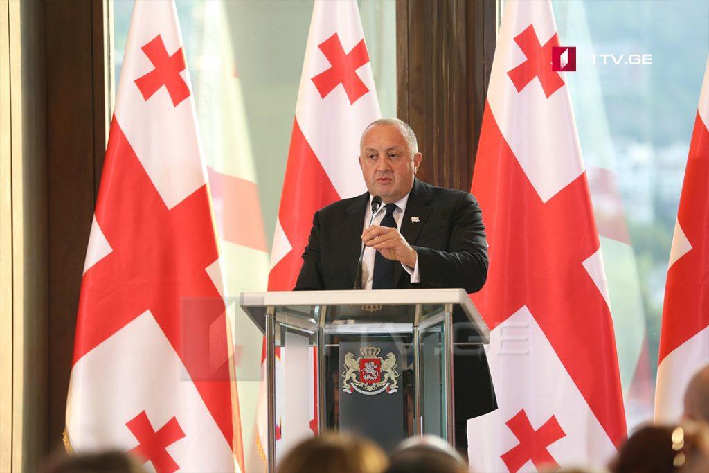 Георгий Маргвелашвили - Грузия, пока, все еще является частично оккупированной страной, но победа неизбежна