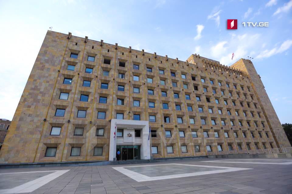 Վրաստանի կառավարության վարչությունը տեղեկություն է տարածում Զուրաբ Աբաշիձեի և Գրիգորի Կարասինի միջև կայացած հանդիպման մասին