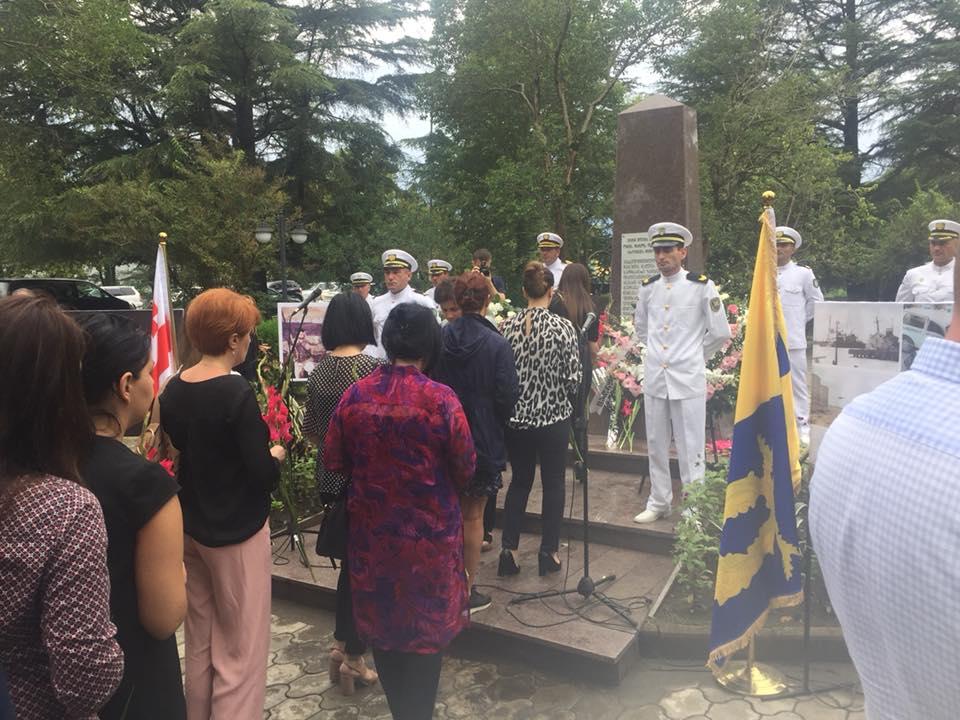 В Поти почтили память погибших в августовской войне