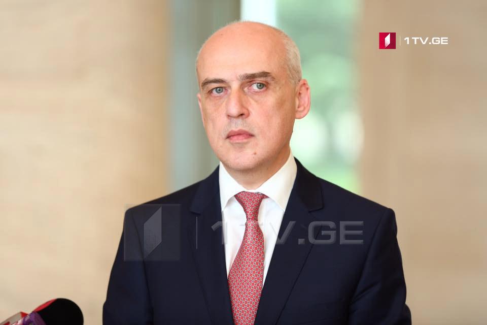 Давид Залкалиани - Наше движение в евроатлантические структуры усиливает страну