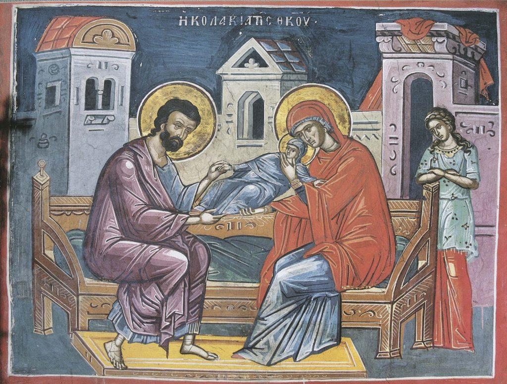 მართლმადიდებელი ეკლესია ღვთისმშობლის შობის დღესასწაულს ზეიმობს
